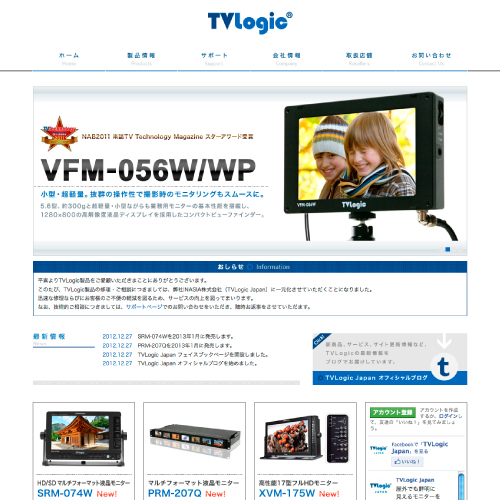 TVLogic Japan Website
